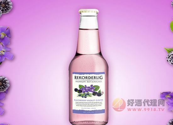 瑞可德林西打酒價格怎么樣,紫羅蘭黑莓味一箱多少錢