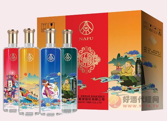 五粮液文化艺术酒价格贵吗,一瓶多少钱