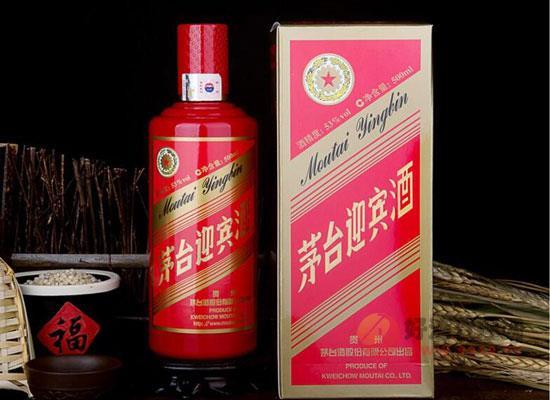 喜事就喝中国红,茅台迎宾中国红,专为国人喜宴而生!