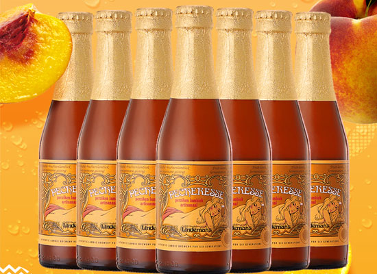 林德曼桃子啤酒好喝嗎,喝起來味道如何
