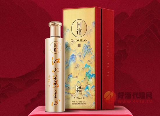 在这里与文化重逢,国馆千里江山酒,尽显东方美韵!