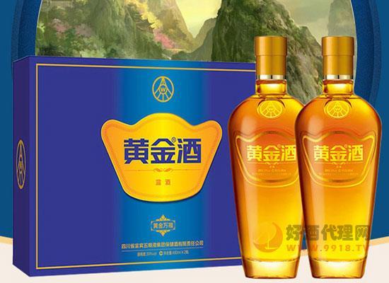 五糧液黃金酒萬福價格怎么樣,市場零售價格介紹