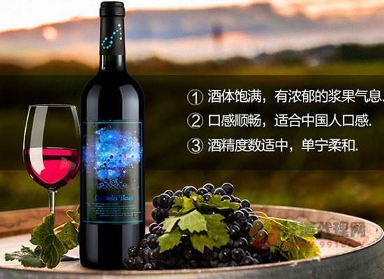 梦诺蓝色星空干红葡萄酒多少钱一箱,性价比怎么样