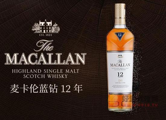 麥卡倫30年酒價格,麥卡倫威士忌30年多少錢一瓶