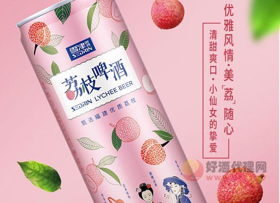 """雪津荔枝果味啤酒味道怎么樣,優雅風情,美""""荔""""隨心"""