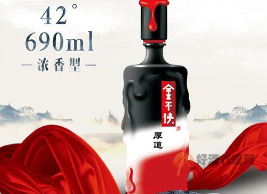 金不換酒42度多少錢,金不換厚道酒690ml價格