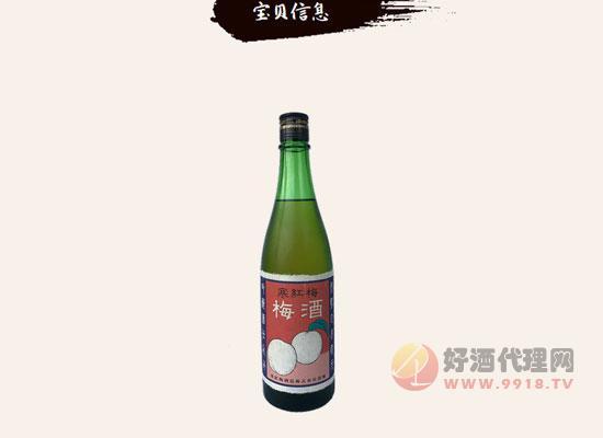 寒红梅梅子酒好喝吗,喝起来味道如何