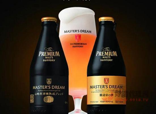 """三得利山崎啤酒,日式""""喝不起""""系列酒"""
