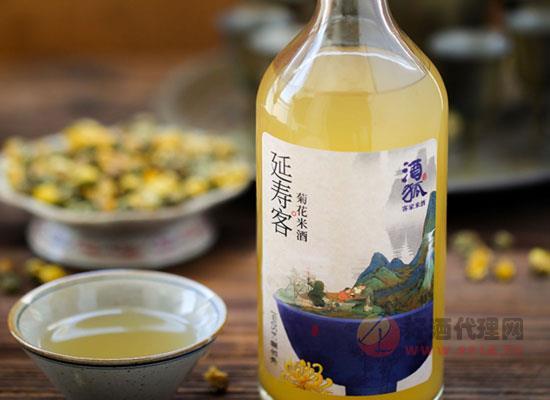 酒狐菊花米酒的特点是什么,炎热夏季的降火利器