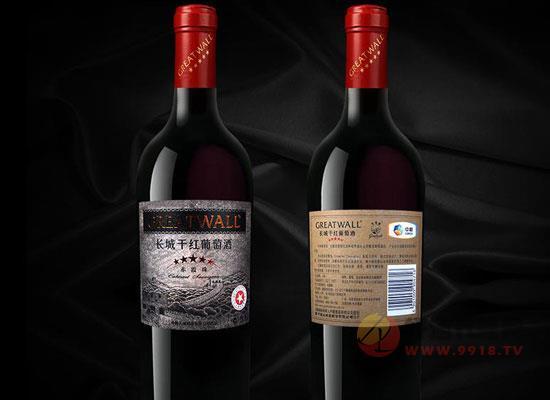 长城干红赤霞珠五星葡萄酒怎么样,为什么这么火?