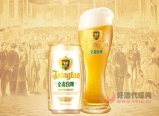 青島全麥白啤酒怎么樣,源自中世紀的佳釀