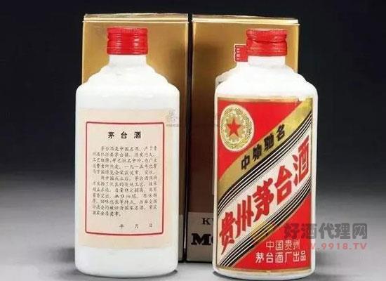 """茅臺酒收藏圈里的""""專業八級""""詞匯——值得一看!"""