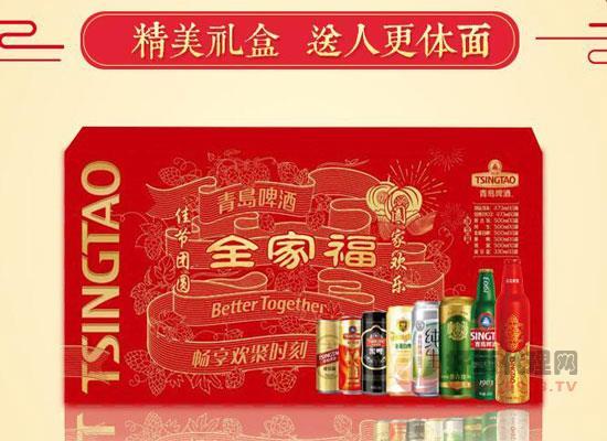 青島啤酒全家福禮盒多少錢,啤酒禮盒價格