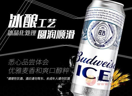 百威冰啤的特點是什么,夏季的專屬佳釀