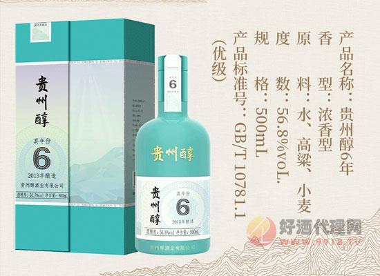 贵州醇6年陈酿白酒的特点是什么,真年份,更美味