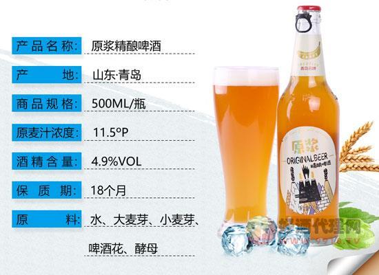 青島藍寶石精釀原漿啤酒價格貴嗎,一箱多少錢