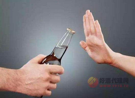 幽默拒絕喝酒的技巧,來看看網友的拒酒方法