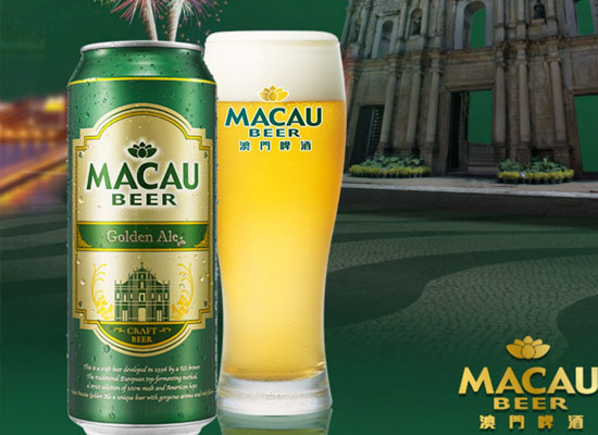 澳门金艾尔啤酒的特点是什么,源自澳门,全麦精酿