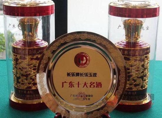 广东名酒有哪些,盘点广东白酒品牌