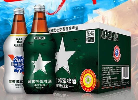 蓝带将军啤酒怎么样,蓝带将军啤酒好喝吗