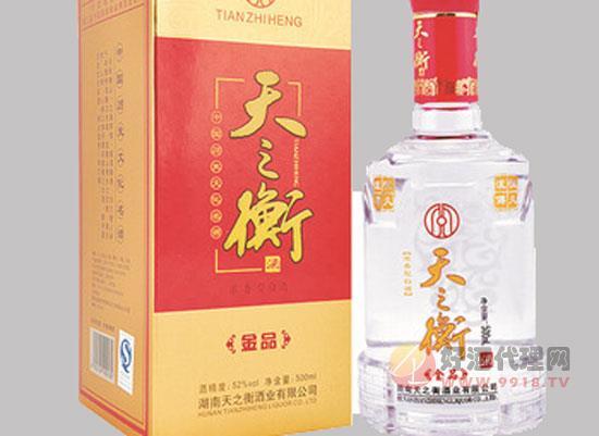 天之衡52度多少钱一瓶,天之衡金品白酒价格