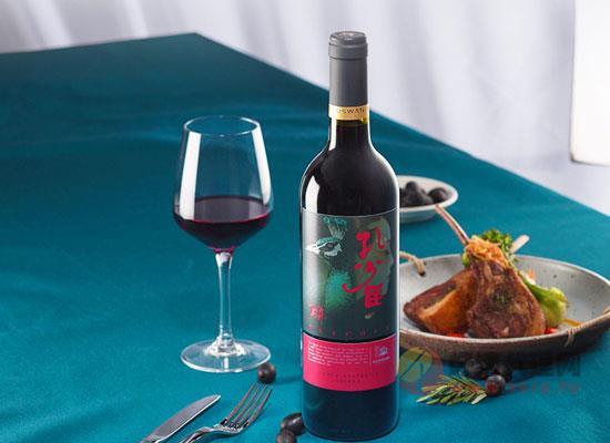 天鵝莊孔雀系列西拉干紅葡萄酒怎么樣,好喝嗎
