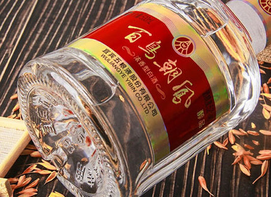 百鸟朝凤酒52度多少钱一瓶,五粮液百鸟朝凤52度价格