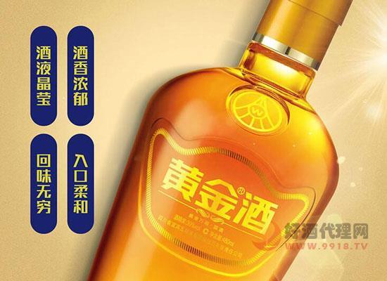 黃金酒適合什么人喝,五糧液黃金酒喝了有什么好處