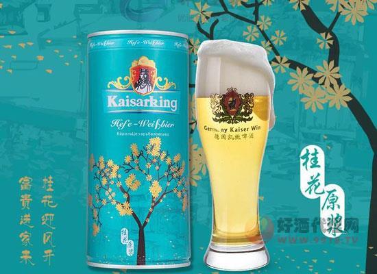 凱撒王原漿桂花白啤酒1L多少錢,口感如何