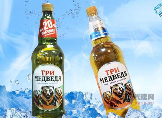 俄罗斯三只熊啤酒好喝吗,口感怎么样
