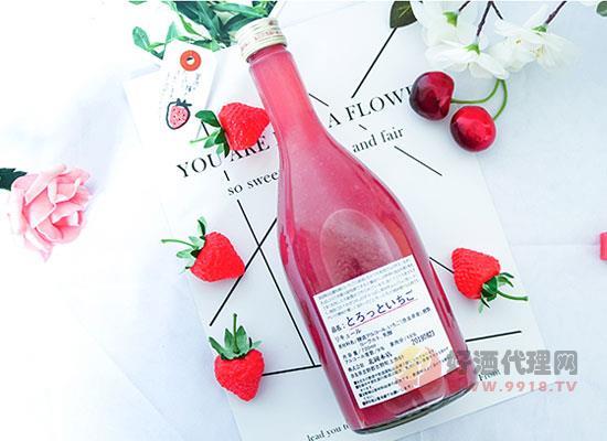 日本果酒怎么样,北岗特浓草莓酸奶酒好喝吗