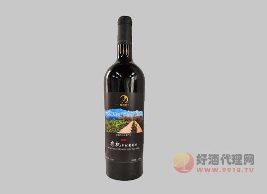 新疆夢凡拉有機干紅葡萄酒價格貴嗎,一瓶多少錢