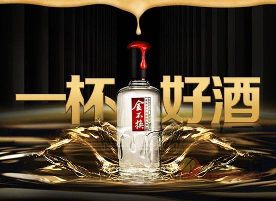 金不换42度浓香酒,小窖酿造更有传统味道