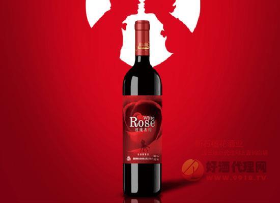 和田和闐玫瑰香約葡萄酒價格怎么樣,多少錢一瓶