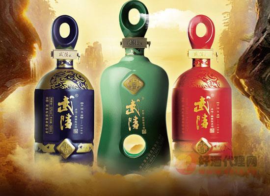 武陵三醬系列白酒怎么樣,上醬白酒好喝嗎