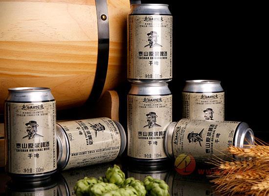 泰山原浆干啤的特点是什么,一款延续经典的差异化原浆