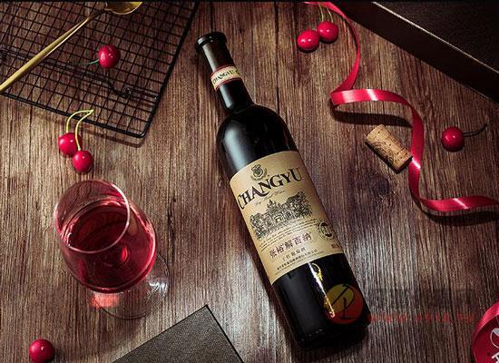 百年张裕干红葡萄酒,果香浓郁,美食好搭档