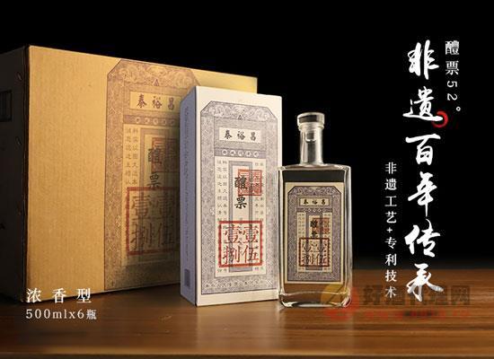泰裕昌醴票白酒怎么樣,非遺百年傳承佳釀