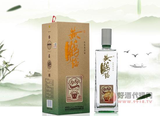 黃鶴樓陳香1989白酒,好酒好酒好品質