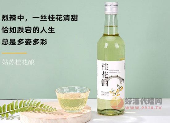 江南桂花酒貴嗎,蘇州特色桂花釀高度桂花酒怎么樣