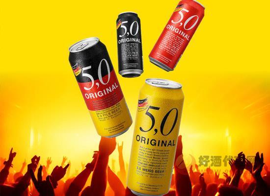 奧丁格啤酒怎么樣,5.0系列酒水的特點是什么