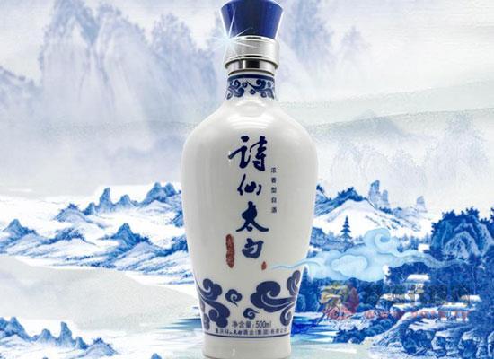 """诗仙太白酒怎么样,重庆白酒界""""一哥"""""""