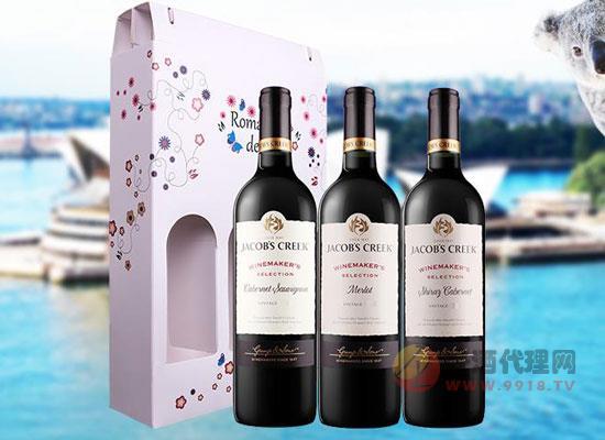 澳洲紅酒品牌推薦,澳洲有哪些紅酒