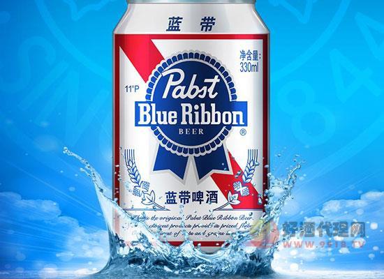 藍帶啤酒為什么那么便宜,質量可靠嗎