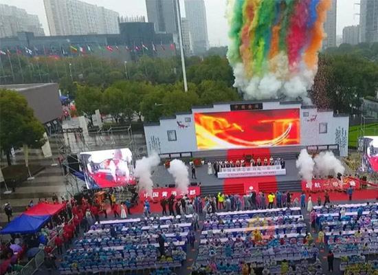 """7.28号,古越龙山吹响""""陕豫晋渝""""冲锋号"""
