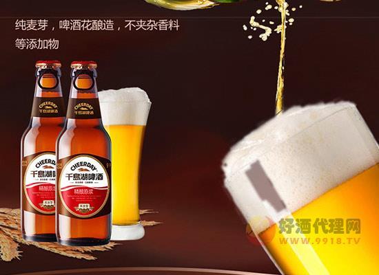 千島湖9°P精釀原漿啤酒一箱多少錢,性價比怎么樣