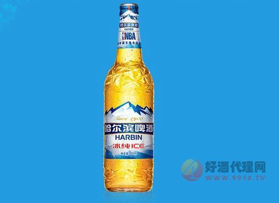 哈爾濱冰純啤酒怎么樣,和冰爽有什么區別