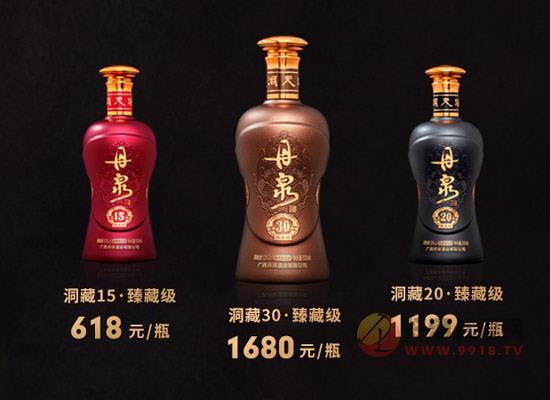 丹泉臻藏级全新上市,定价1680元从高端破局