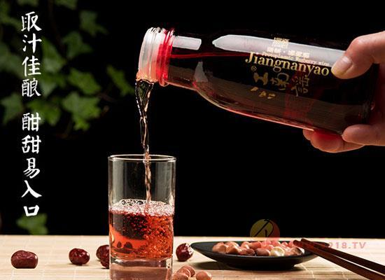 江南謠原漿楊梅酒怎么樣,好喝嗎