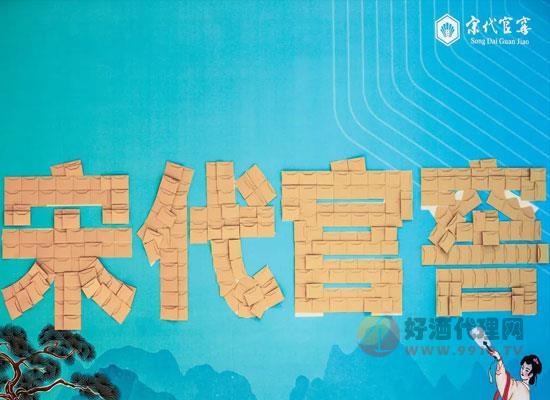 """创新局·战千亿,宋代官窖""""五箭""""齐发建立贵州根据地"""